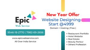 website Designing Rs 4999